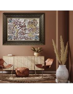 "Tabriz Hand-Woven Pictorial Carpet ""Van Yakad"" Wall Art"