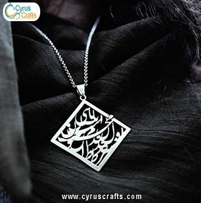 white metal calligraphy jewelry