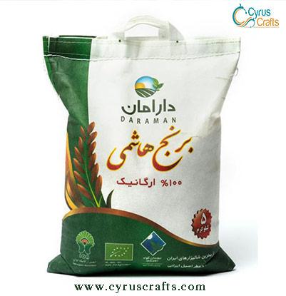 hashemi iranian rice