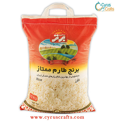 tarom iranian rice