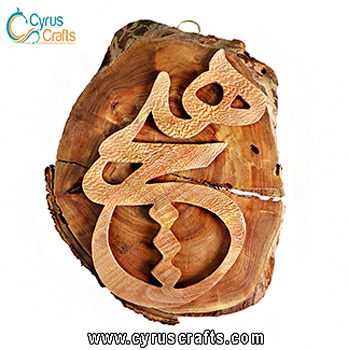 marquetry accessories