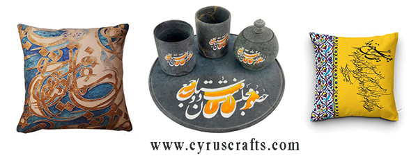 calligraphy on cushion and Containers
