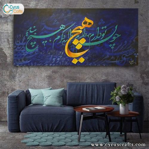 calligraphic in interior design